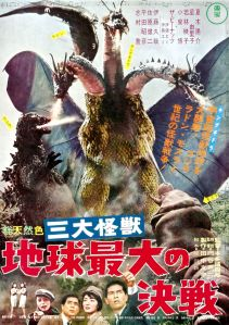 godzilla 05 - ghidorah the three headed monster